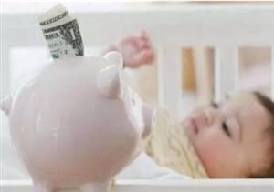 宝宝保险到底买不买?