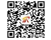 明天将有近40家企业齐聚筠连双腾镇,要找工作的朋友快去!
