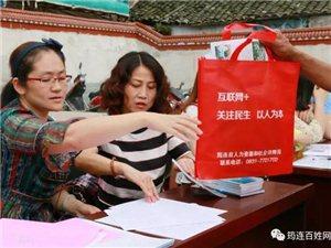 """筠连双腾镇很久没这么""""闹热""""了,原来是在做这事!"""