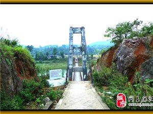 想体验走吊桥的朋友跟我来――麻江县下?#23601;?#28303;人行吊桥