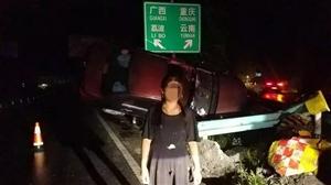 """麻江高速路段现一女司机太""""牛掰?#20445;?#23621;然开上护栏去"""