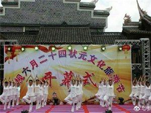 麻江高枧�钤���F旗袍��人