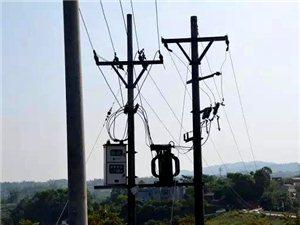泸县高压线漏电引发山火