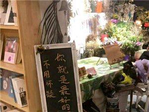 老铁们,谁知道大襄县花店哪里有招人的