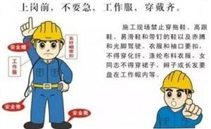 施工队忽视安全致女农民工死亡