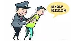 男子坐车扬言3天内杀人 湘鄂警方联手将其拦截