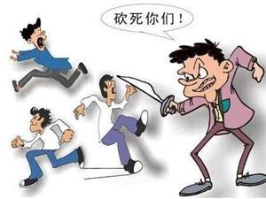 男子坐车扬言3天内杀人湘鄂警方联手将其拦截