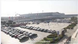 今年前七个月西安咸阳国际机场旅客吞吐量增速居全国十大机场第一位