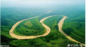 航拍彬县龟蛇山泾河S湾大峡谷