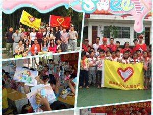 9月9日爱心慈善之夜,让我们分享爱,成就爱!