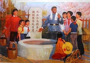 """中国""""14年抗战""""历史教材,今日起在全国投用"""
