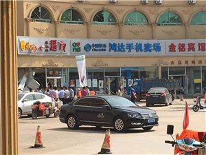 大王镇田辛商业街南首煤气泄漏燃爆情况通报