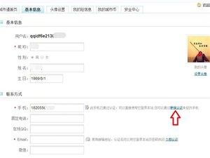 @台湾快三送28元体验金官方网址22270.COM江在线网友:关于启用手机认证的通知及相关问题的说明