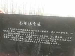 范湖乡之纸房村
