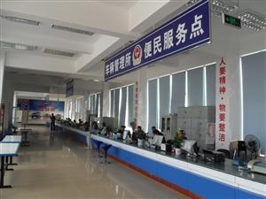 今日18点,郑州将暂停相关车驾管业务5天