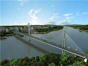 世界最大的三塔式公轨两用斜拉桥