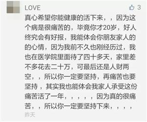 """泸州一男子诅咒""""交警死光光""""被行政拘留5日"""