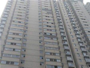 安康高新区居尚社区墙皮突然脱落,这里居民的生命安全谁来负责?