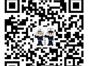 【广饶交警直播预告】9月20日20:00