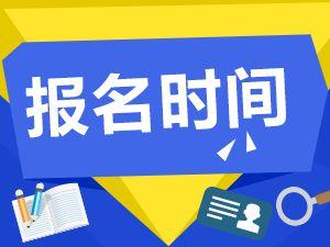 考研网上报名今日启动,河南共设71个报名点――新郑在线