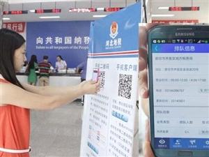 荆门市实现多元化办税格局市民可用微信纳税