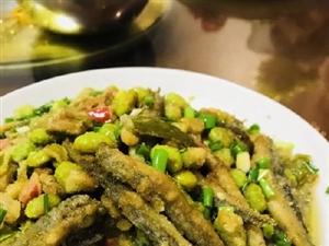 德�d蒸菜
