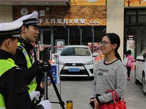 广饶县公安局开展礼让斑马线网络直播活动