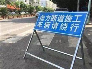 郑州金水路(南阳路至二七路段)围挡施工,过往车辆请绕行——郑州网