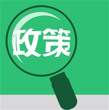 郑州将出台新政规范不文明行为——1396me皇家彩世界pk10