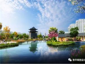 澳门金沙平台娱乐县城市总体规划(2015-2030)公众征求意见稿