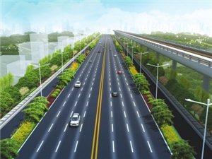 郑州将修建这5条主、次干路——郑州网