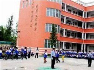 """刚刚公布!鹤壁这2所学校被命名为""""平安校园""""!"""