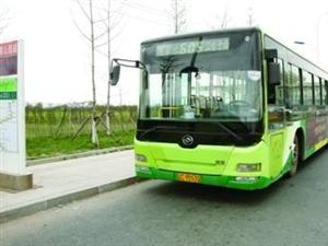广饶城区及城乡公交线路冬季运营时刻来了
