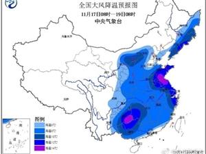 冷空气前锋已经到达华北北部一带,内蒙古中西部、河北西北部等地降温4~8℃