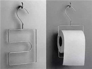衣架巧变厕纸挂