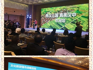 【汉中文化产业合作项目在深圳推介签约】