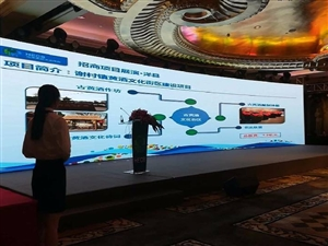 汉中市各县区、园区重点招商引资项目展演