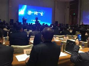 广饶县招商引资暨招才引智上海投资推介会成功举办