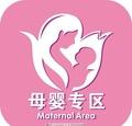 郑州东站新增母婴专用休息区
