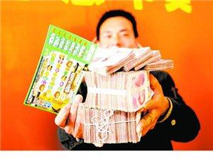 盐城阜宁中福在线喜迎今年第三个25万元大奖