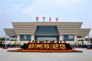 11月25日起,从郑州至厦门可乘高铁直达