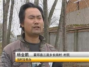 追踪:霍邱5岁男孩小轩即将迎来新生活!