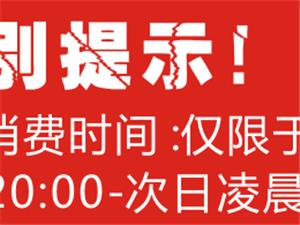 28元抢(原价108元)新郑中华路花――和尚原创牛杂火锅套餐