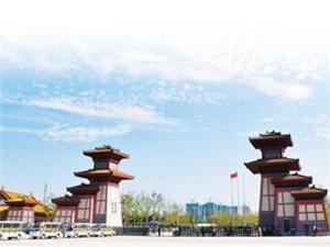 好消息!这五类人可免费畅游郑州园博园