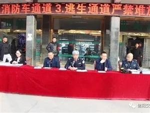 """c07彩票交警大队组织开展""""122全国交通安全日"""""""
