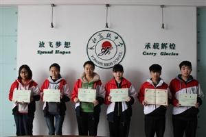 河南省级优秀学生即日开始评选