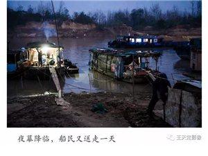 """即将消失的""""船民部落"""",用镜头留住船民生活状况"""