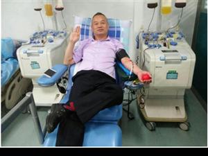 李红波获全国无偿献血奉献奖