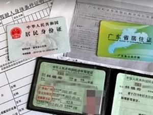c07彩票司机:驾驶证年审新规定,过期将被吊销!