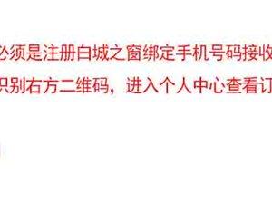 【年年有串】60串仅需19.9(仅限晚饭时间17:30-22:00)